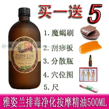 500ml detox massage oil purification lymphatic drainage open back full-body meridiarns