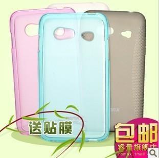 Remax s3 bbk mobile phone case cell phone protective case silica gel scrub membrane