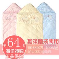 Enterotoxigenic 100% newborn cotton plus size thickening infant multifunctional dual-purpose sleeping bag holds parisarc autumn