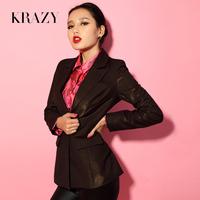 Luxury bronzier krazy fashion shoulder pads slim suit 667