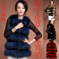13 5 fur raccoon fur vest medium-long female