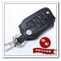 Free shpping(1/P),2012 new Volkswagen Golf 6 Key Rings,bag,chain,box,PU leather keyring,case,cover,car products,accessory,parts