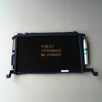 Hafei horse racing condenser air conditioning radiator air conditioning condenser air conditioning radiator belt drying bottle