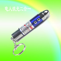 hot selling  Funny  shock  electric toys electric prank  laser 2 flashlight  free shipping