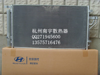 Modern ix35 car air conditioning condenser radiator
