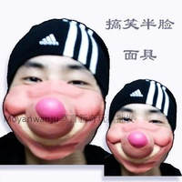 4pcs/lot Halloween party supplies latex mask   half face mask WITH BIG NOSE   TE-9251