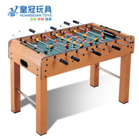 Christmas Gift Birthday Gift Indoor large the table football machine countertop toy 8 poles table football Free shipping