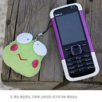 2013 frog plush toy lovers birthday gift mobile phone chain