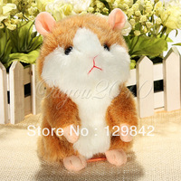 Free shipping High Quality Novelty Talking Hamster Plush Toy Hamster Talking Hamster Russian Version