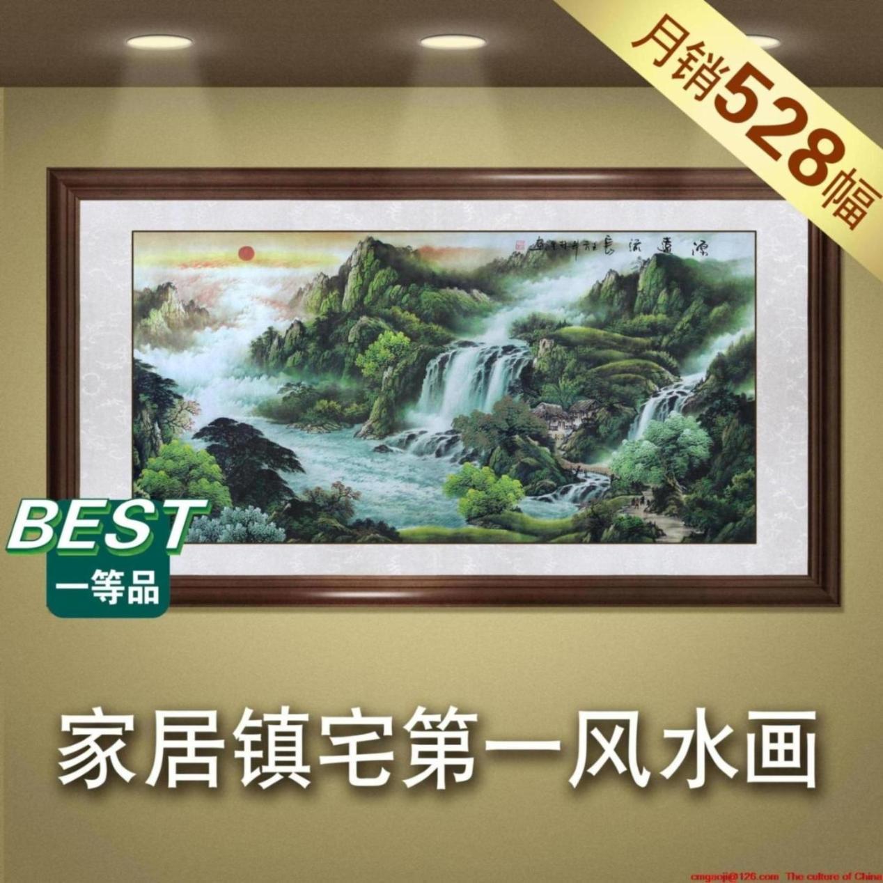 feng shui art for bedroom feng