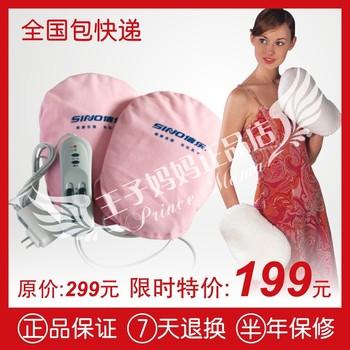 Hand nursing care far infrared foment hand vibration massage armfuls