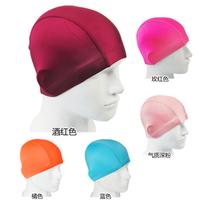 Solid color plain cloth swimming cap adult child general nylon solid color elastic swimming cap