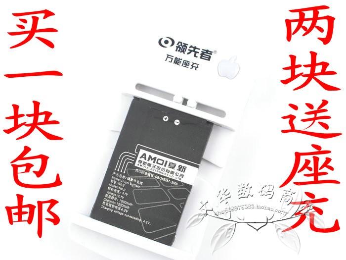 Special Xiaxin no . 2 e50 e65 e67 m636 m300 original battery mobile phone electroplax(China (Mainland))