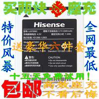 Hisense hisense li37200c eg970 u970 t970 original mobile phone battery electroplax