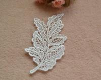 20 PCS  LA163 Handmade DIY Water Soluble Venice  Embroidery Leaf Lace Applique Patch