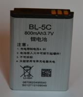 Bl-5c lithium battery mobile phone lithium battery portable speaker card radio general battery
