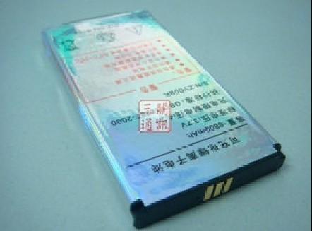 Jinpeng s8100 c1000 cect mobile phone battery a7100 bp18-02 electroplax(China (Mainland))