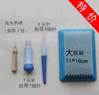 Wool felt poke fun diy needle wet felt material kit set outsole wooden handle scalp