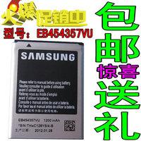 For samsung   gt-s5360 s5368 battery sch-i509 eb454357vu original mobile phone battery board