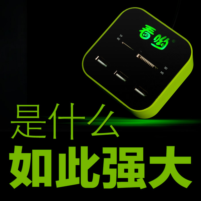 Magic cube multifunctional usb extender card reader hub splitter usb high speed hub(China (Mainland))