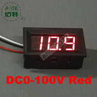 10PCS  3 Wire Red LED digital display Voltage Panel Meter Voltmeter With Reverse Polarity Protection range DC0-100V 00029988
