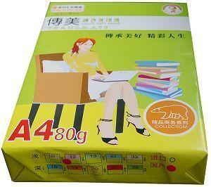 Бумага для копирования 80 a4 multicolour copy paper a4 copy paper 500 bag