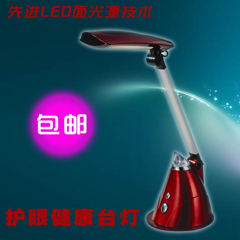 Eye led table lamp modern surface light source bed-lighting(China (Mainland))