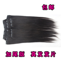 Real hair piece real hair thickening hair extension piece really hair piece one piece hair piece wig piece