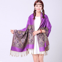 2013 women's multicolour jacquard paisley pattern decorative tassel air conditioning cape water