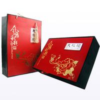 Preserved clovershrub rock oolong tea 450
