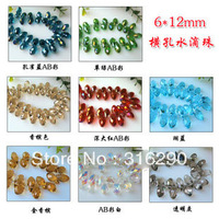 new Briolette Pendants Crystal Teardrop Beads 6x12mm 1000pcs/lot  loose beads mix color Free Shipping