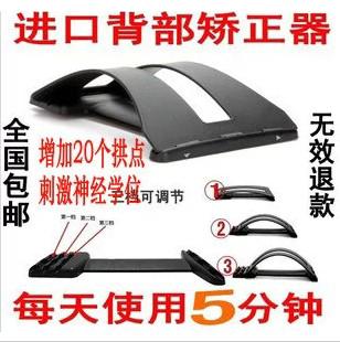 Spine soothing rack neck massage cushion cervical massage device