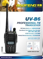 DHL free shipping+2 sets/lot baofeng uv-b6 5W 99 channel vhf and uhf frequency dual band handheld two way radio communication