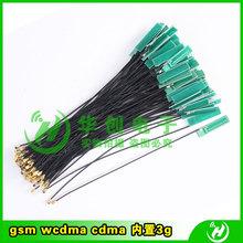 wholesale band antenna