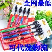 Black toothbrush nano soft-bristle rubber handle bamboo double layer yellow white toothbrush single