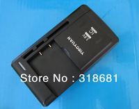 High power 50pcs/lot Travel Home Multi-Function Universal Charger for Samsung S S2 S3 S4 i9500 i9200 N7100 Mobile Phone battery