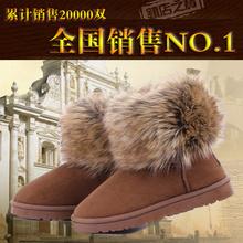 cheap fur snow boots women