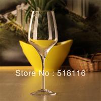 Kupper glass red wine cup 550ml wine glass