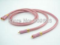 2M Pair REITICCSE hifi RCA interconnect cable