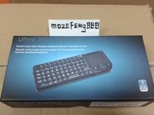 mini wireless computer keyboard promotion