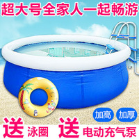 Pool inflatable swimming pool 1.85 meters super large adult swimming pool thickening beightening pump