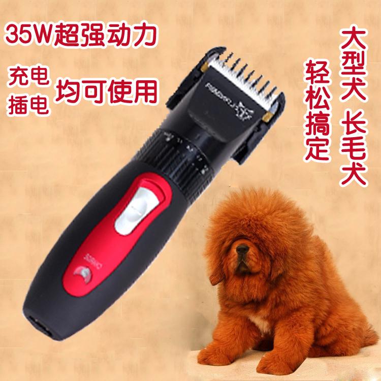 Profissional barbeador pet clipper pelúcia a grande máquina de barbear Presente cão barbeador cão (DX-0008)(China (Mainland))