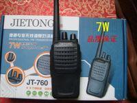 Free Shipping Jietong 7w batphone 2 - 15