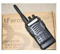 Free Shipping Beifeng bf5118 batphone original 5118 beifeng interphone 5118