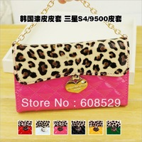 Luxury Leopard Wallet Leather Case For Samsung Galaxy S4 SIV i9500 ,Leopard Handbag Pouch For Samsung ,MOQ:1pcs freeshipping