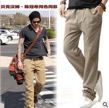 wholesale linen trousers