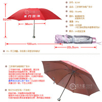 Umbrellas Professional customize gift  kl overstretches 336t elargol sun protection   umbrella Free shipping