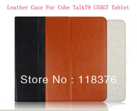 Wholesale Original PU(Leather) Folio Standard Case For 7.9 Inch Cube TALK79 U55GT MT8389 Quad Core 3G GPS Tablet PC