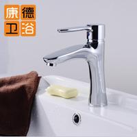 Copper basin turbolinux counter basin modern brief washbasin faucet (KP)