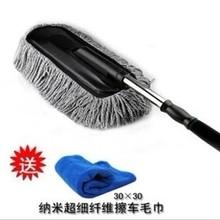 wholesale mop types